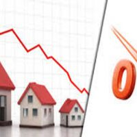 Is the mortgage loan with the lowest interest rate always the best loan?